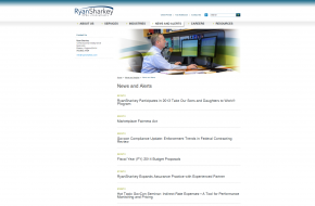 Ryansharkey News and Alerts page